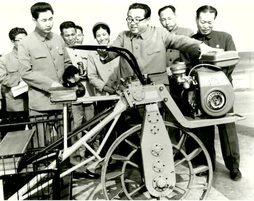 Kim Il Sung 1932